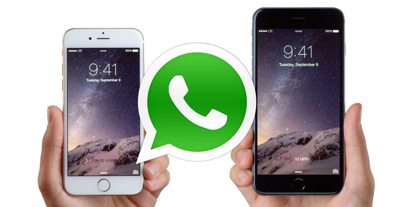 Come bloccare WhatsApp con una password | Guida