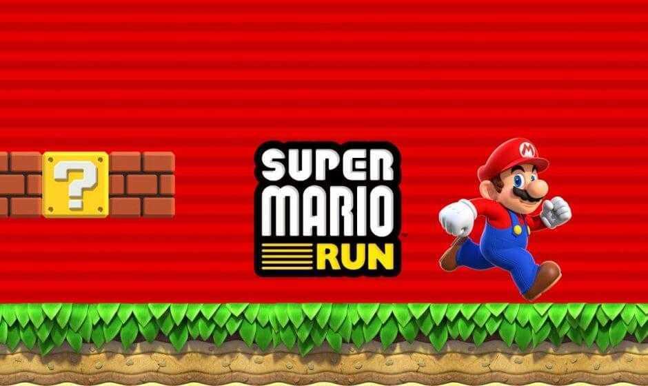 Davvero il prezzo di Super Mario Run è troppo alto? | Parliamone