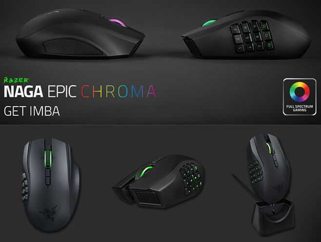 Recensione Razer Naga Epic Chroma, il MMO gaming mouse