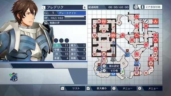 Recensione Fire Emblem Warriors: una confusa buona creazione