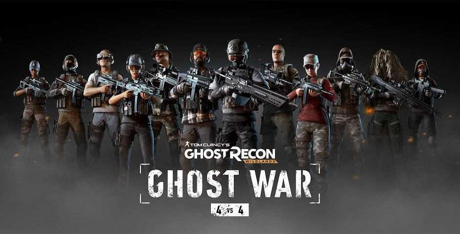 Tom Clancy's Ghost Recon Wildlands: operazione Oracle