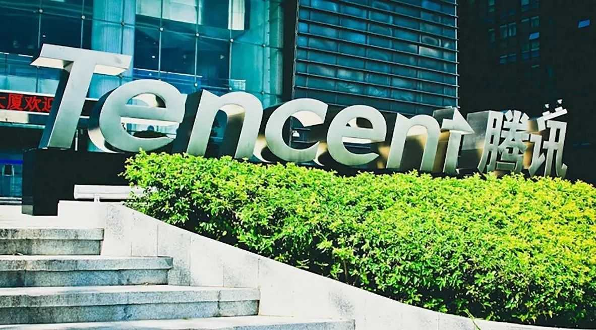 Tencent wants to buy Sumo Digital for 1.27 billion