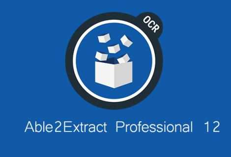 Able2Extract Professional 12: gestire e convertire i file | Recensione