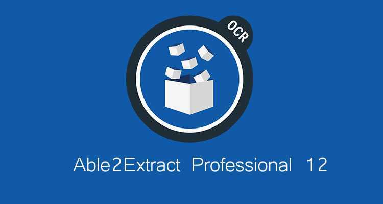 Able2Extract Professional 12: gestire e convertire i file | Recensione
