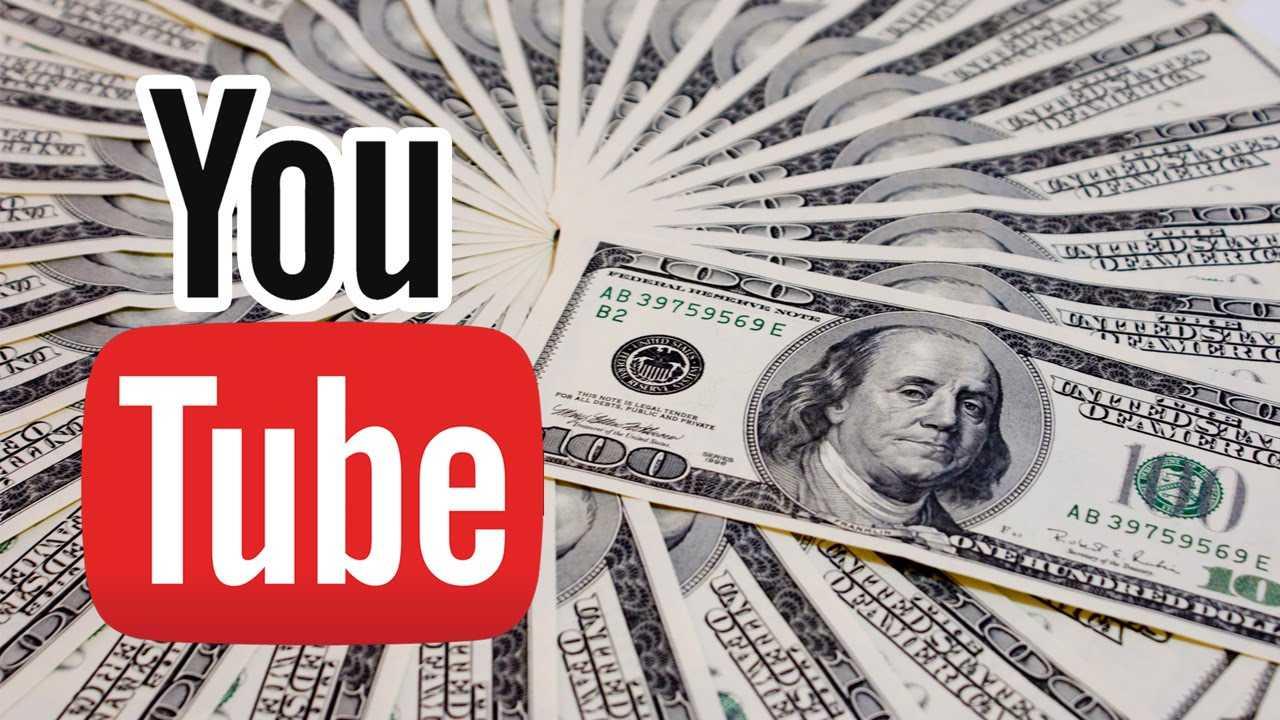 YouTube eliminerà la monetizzazione e la libertà d'espressione?