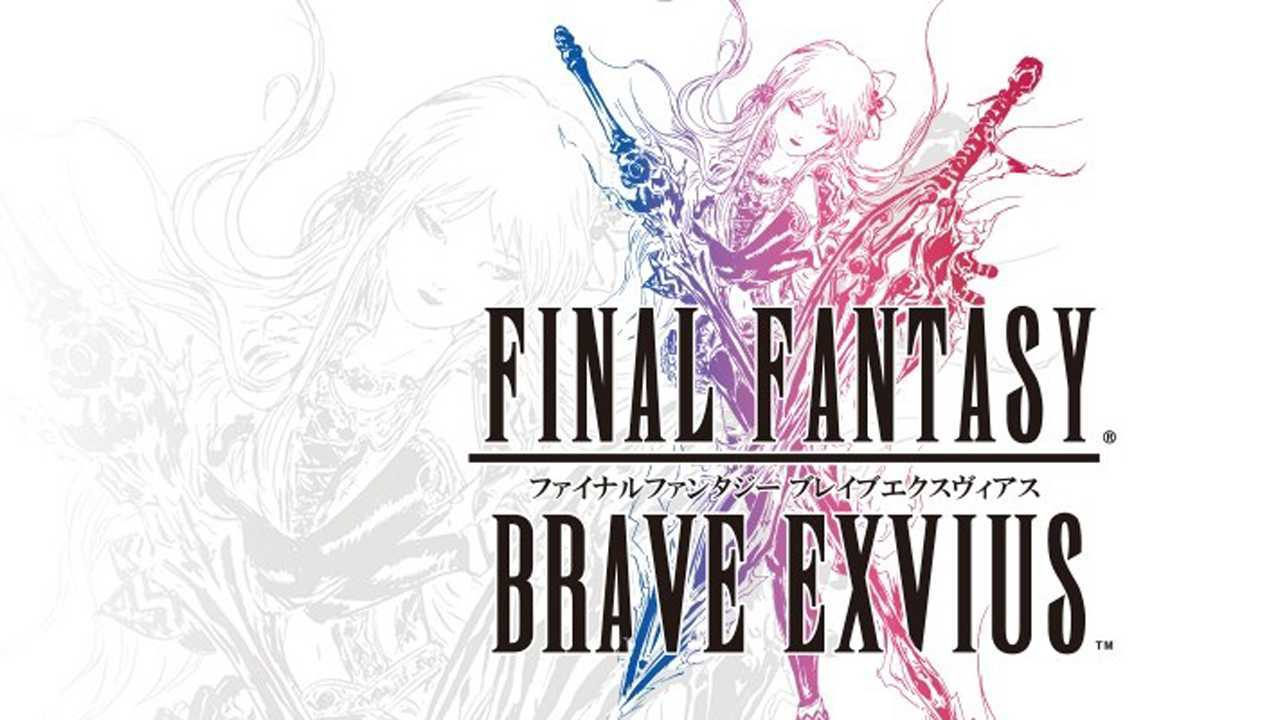 Final Fantasy Brave Exvius si unisce al classico GdR Xenogears!