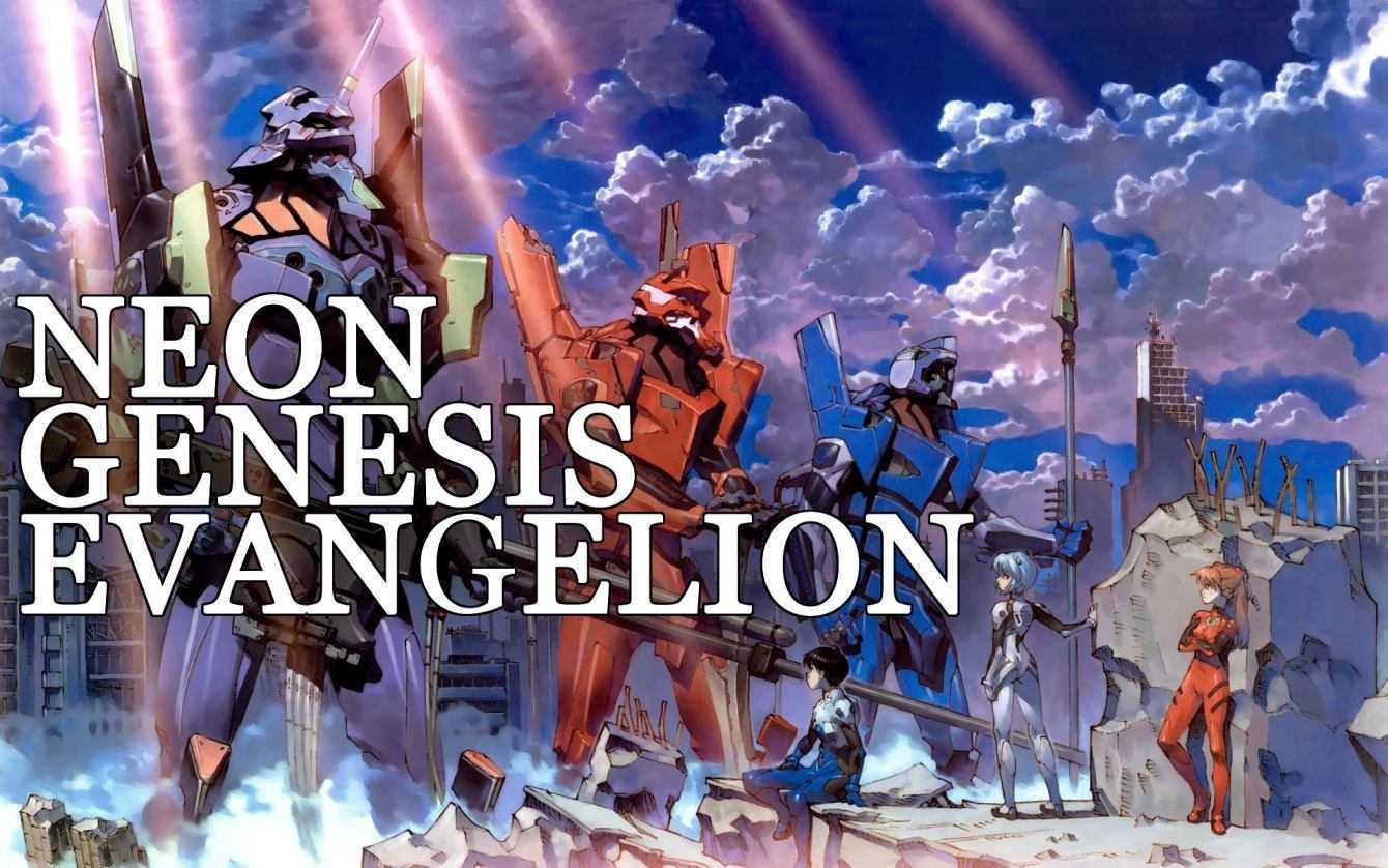 Neon Genesis Evangelion: il rewatch di Fabio [episodio 4]