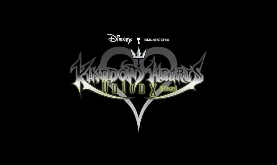 Kingdom Hearts Union x[CROSS] festeggia il suo terzo anniversario