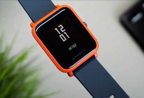 Xiaomi Amazfit Bip: offerta lampo per l'anniversario di Tomtop