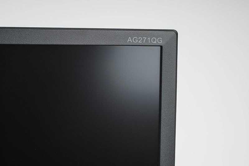 Recensione AOC Agon AG271QG: test e calibrazione superati?