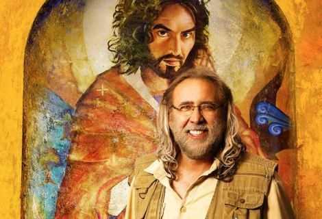 Io, Dio e Bin Laden: la perseveranza e la follia | Recensione