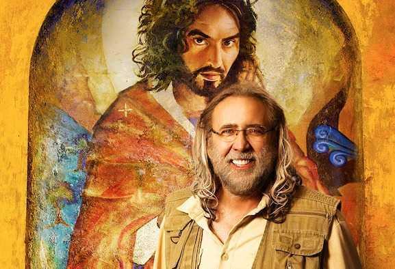 Recensione Io, Dio e Bin Laden: la perseveranza e la follia