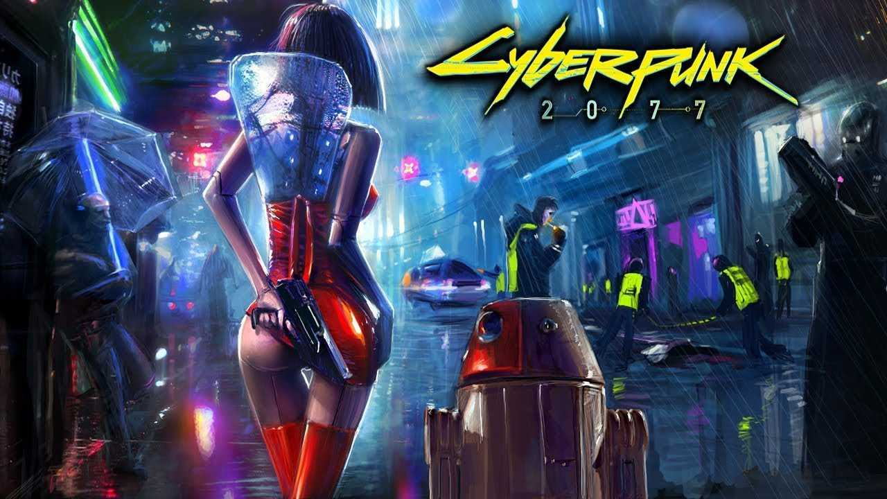 Cyberpunk 2077: la lore sarà racchiusa in un libro
