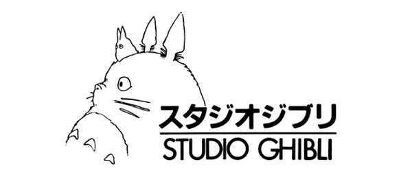 Studio Ghibli: non si smette mai di sognare | Curiosità