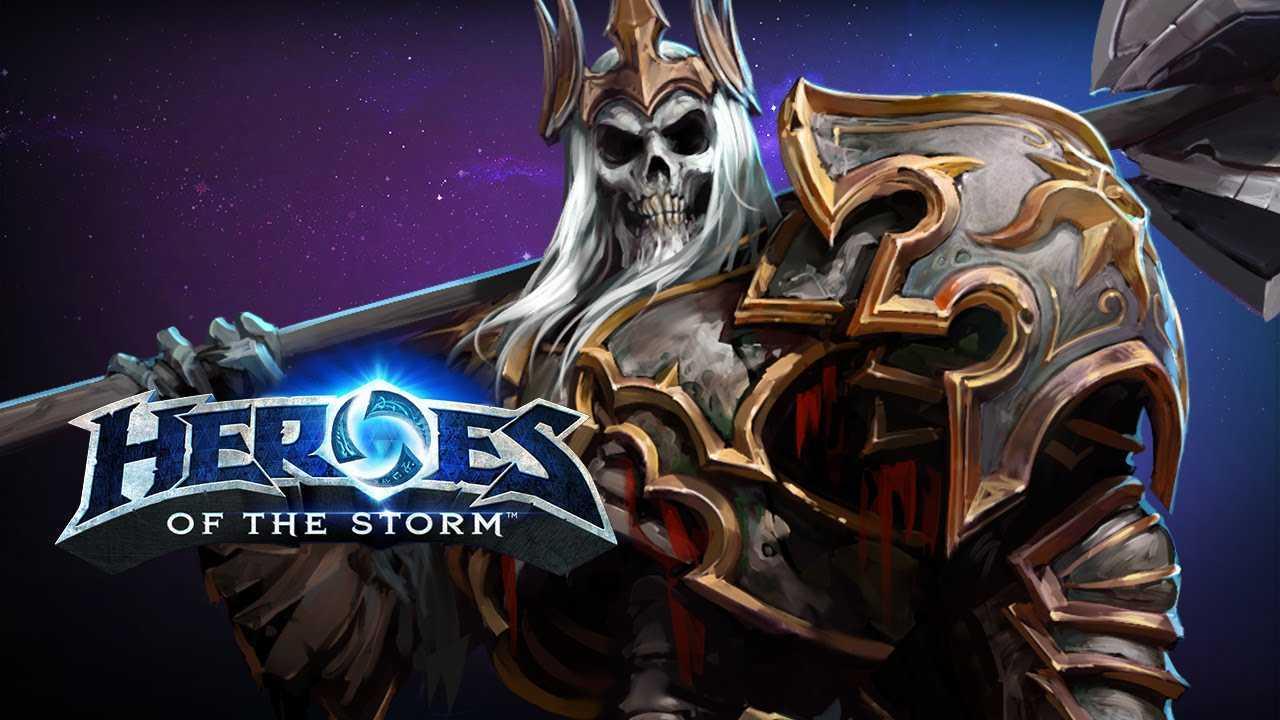 Heroes of the Storm: eroi in rotazione di questa settimana | Guida