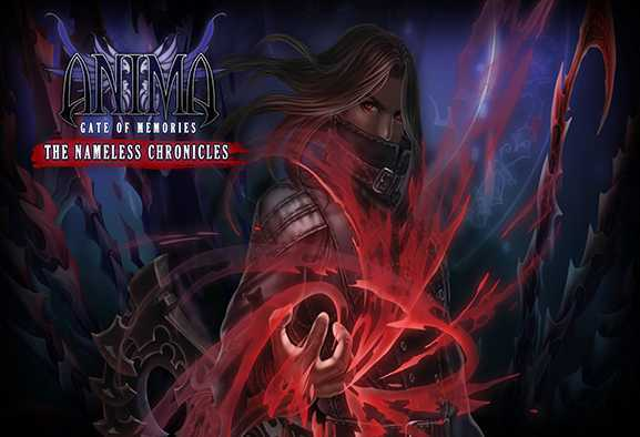 Anima: Gate of Memories - The Nameless Chronicles | Recensione