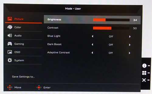 Recensione Acer Predator Z271: test e calibrazione superati?