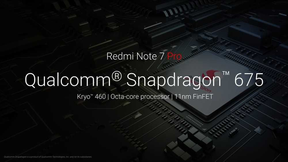 Xiaomi Redmi Note 7 Pro in India: le specifiche del nuovo medio gamma