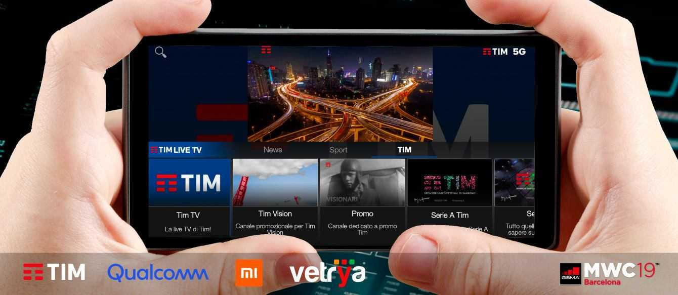 "VETRYA: per TIM e Qualcomm lo ""streaming multi view"""