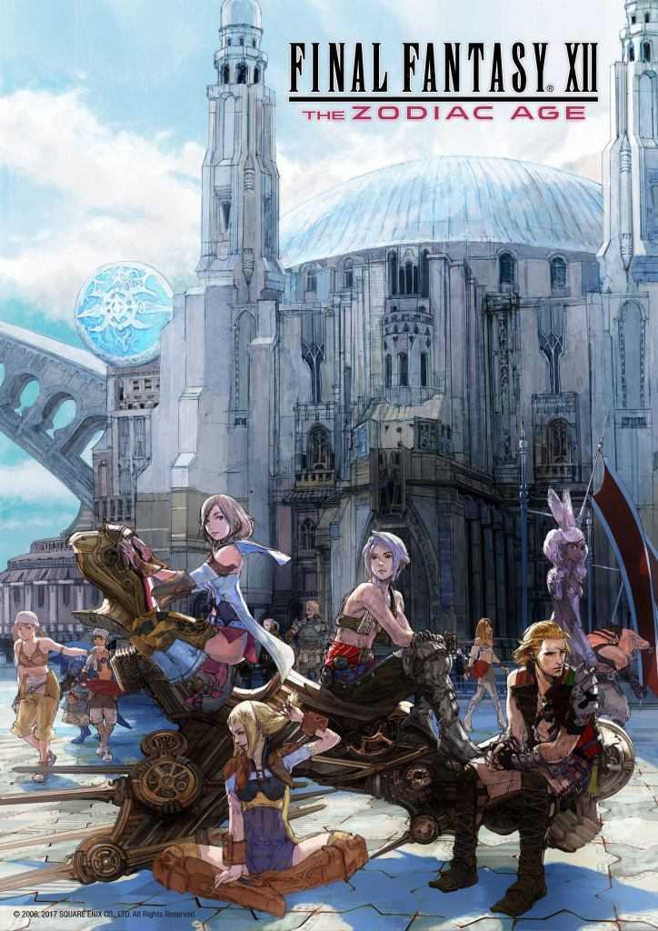 Final Fantasy X/X-2 HD, XII The Zodiac Age: via ai preorder