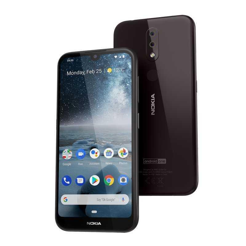 Nokia 4.2: le più recenti innovazioni a un prezzo accessibile