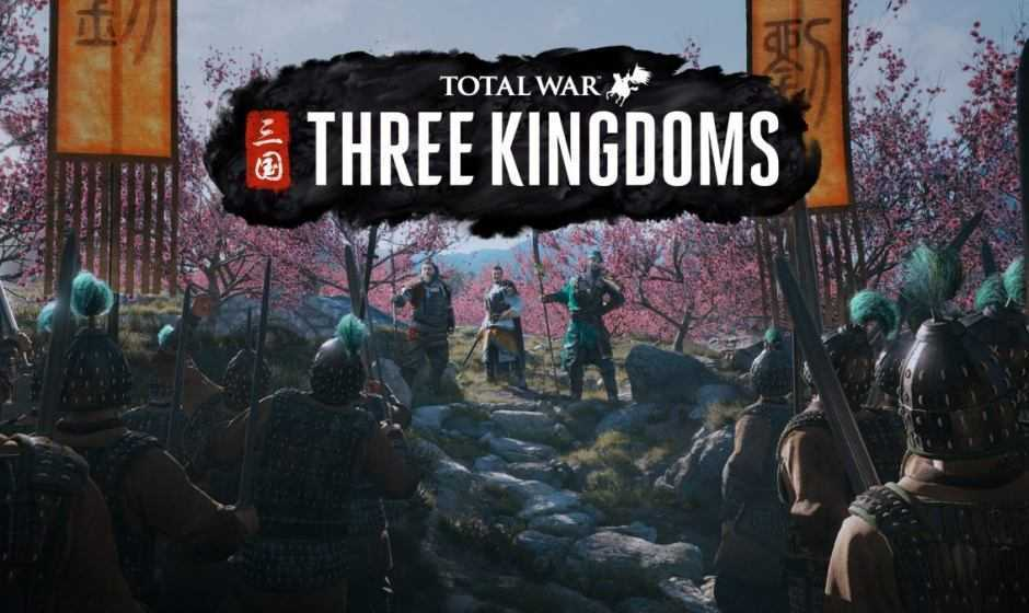 Total War: THREE KINGDOMS è finalmente disponibile!