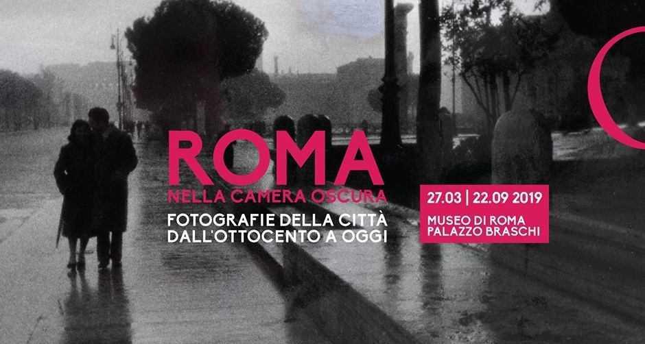 RUFA la Scuola di Fotografia in mostra a Palazzo Braschi