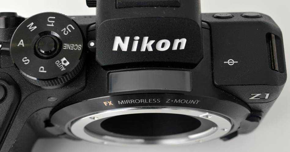 Nikon Z: in futuro vedremo Nikon Z9, Z5 e Z3?