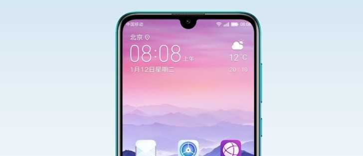 Huawei Enjoy 9S: immagini svelano alcune specifiche