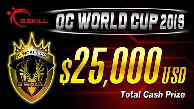"""G.SKILL annuncia la """"OC World Cup 2019 Competition"""""""