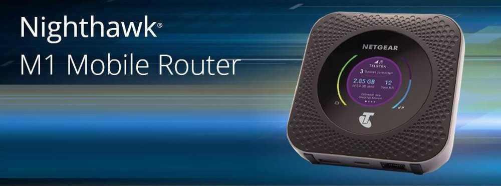 Netgear lancia il Router mobile Nighthawk M1
