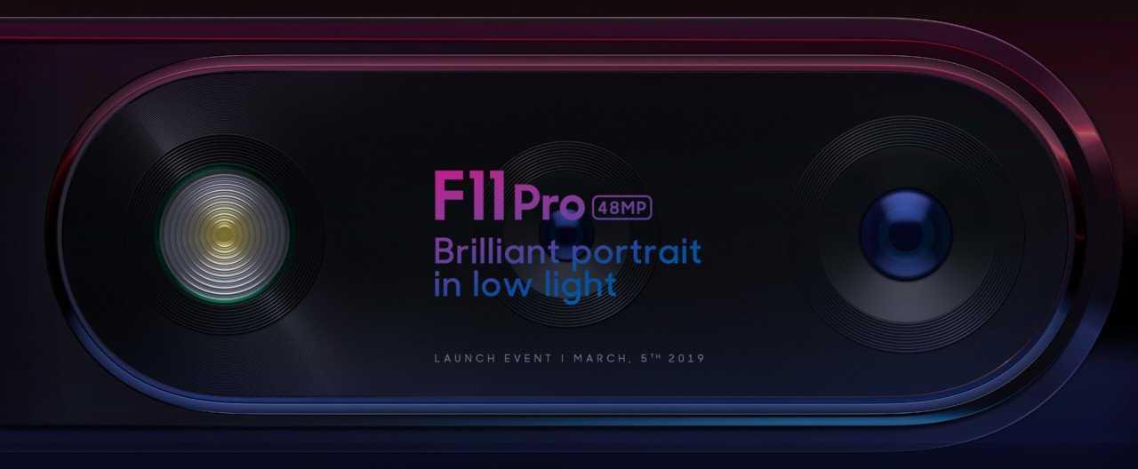 Oppo F11 Pro: specifiche tecniche e uscita ufficiale il 5 marzo