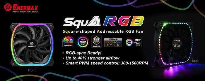 Enermax presenta SquA RGB 12cm: una rivoluzione nel settore