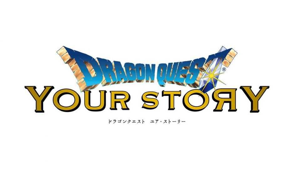 Dragon Quest: Your Story, pubblicato il primo trailer del film