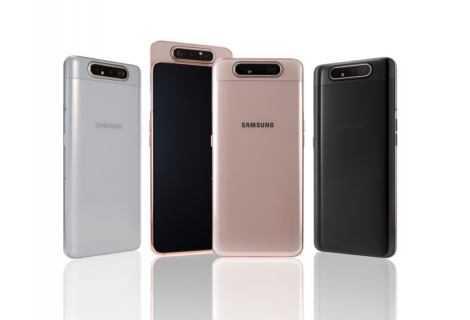 Samsung Galaxy A80: scheda tecnica, prezzo, data d'uscita