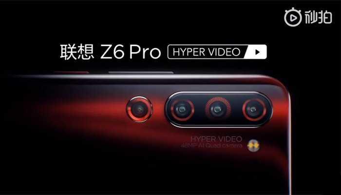 Lenovo Z6 Pro: ufficiale scheda tecnica, prezzo, data di uscita