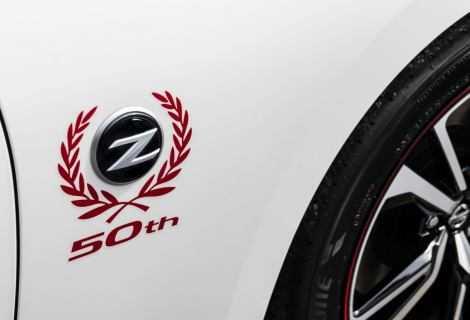 Nissan ospiterà la 4a edizione del Nissan Art Award