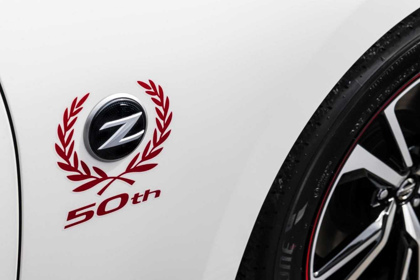 Nissan: una versione speciale della 370Z