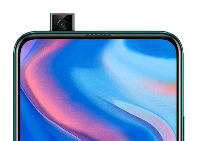 Huawei P Smart Z: scheda tecnica, prezzo, data di uscita