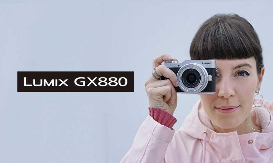 Panasonic Lumix GX880: mirrorless piccola, ma potente