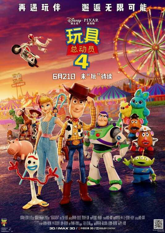 Toy Story 4: un poster ci mostra tutti i personaggi
