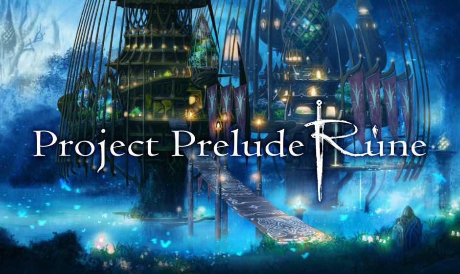 Square Enix cancella l'RPG Project Prelude Rune