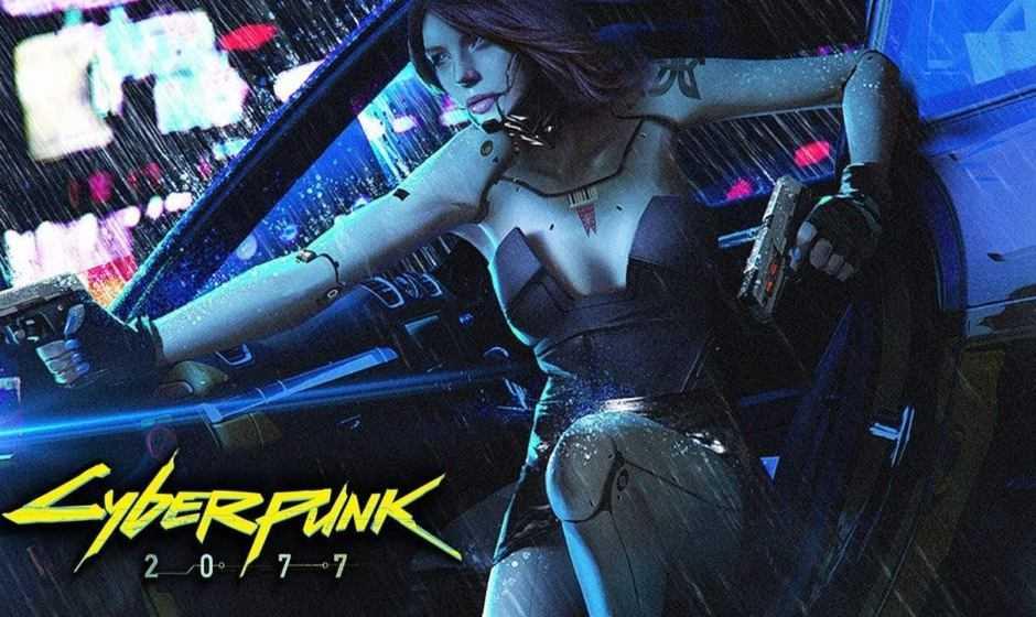 Cyberpunk 2077: possibili microtransazioni nel multiplayer