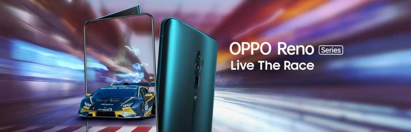 Arriva Live the Race il social casting di OPPO!