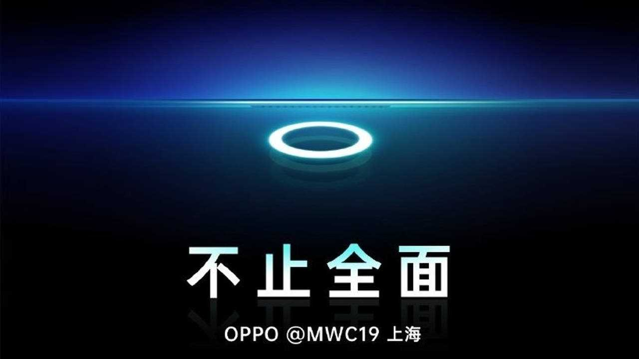 OPPO presenta la fotocamera anteriore integrata sotto il display