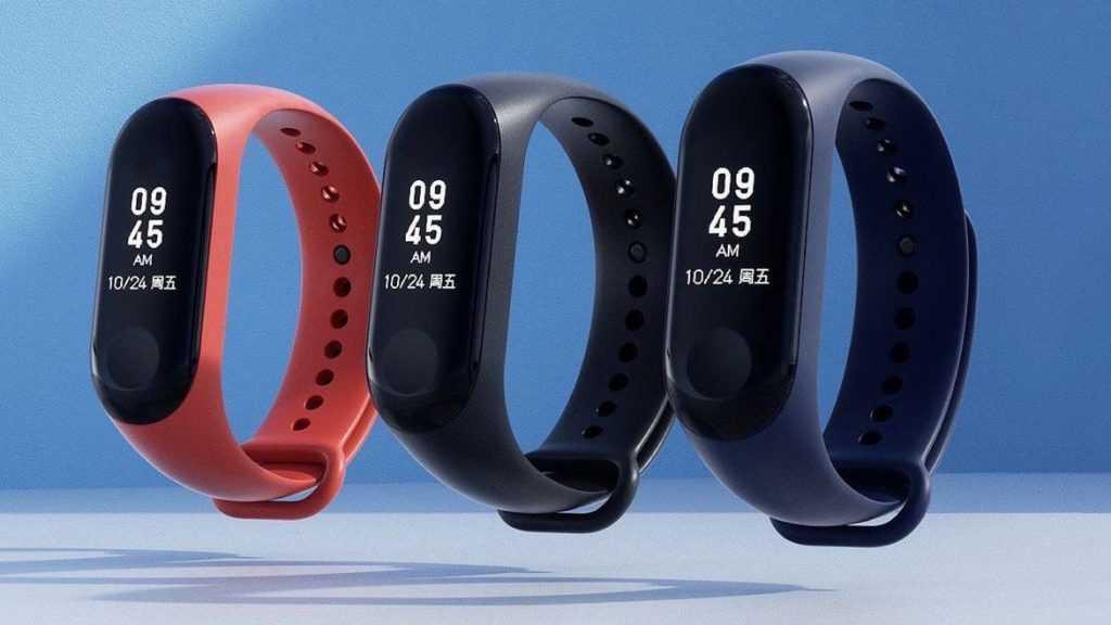 Xiaomi Mi Band 4: lancio previsto per l'11 giugno in Cina