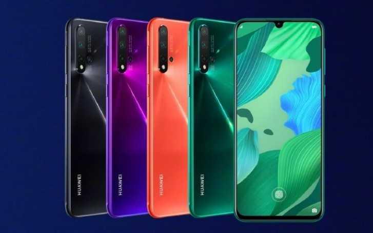 Huawei Nova 5 ufficiali: caratteristiche e prezzi dei 3 modelli
