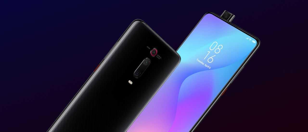 Xiaomi Mi 9T ufficiale: scheda tecnica, prezzo, data di uscita