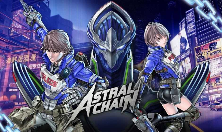 Astral Chain: come battere il primo boss: Briareos