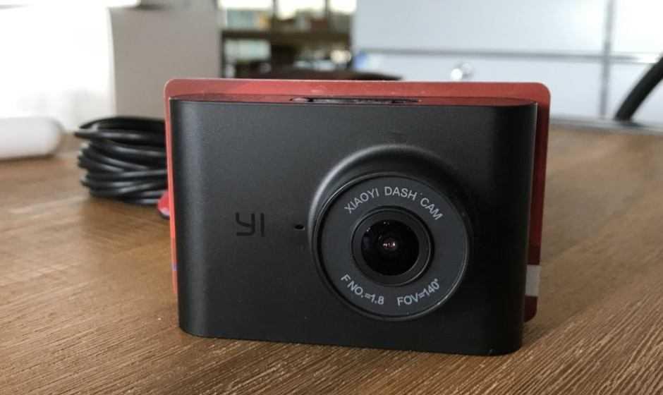 Arriva la dash cam Nightscape di YI Technology